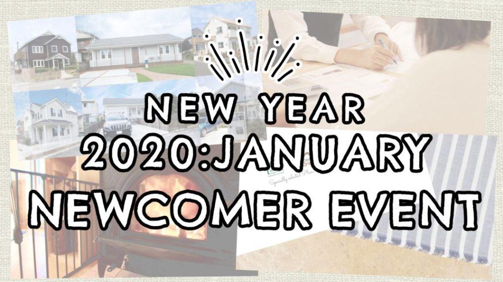 【終了】新年1月イベントたっぷり!4つの大イベント開催決定!
